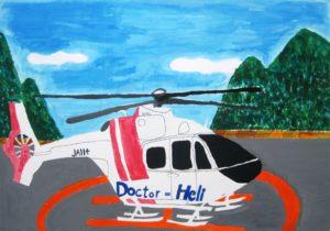 65-dr-heli